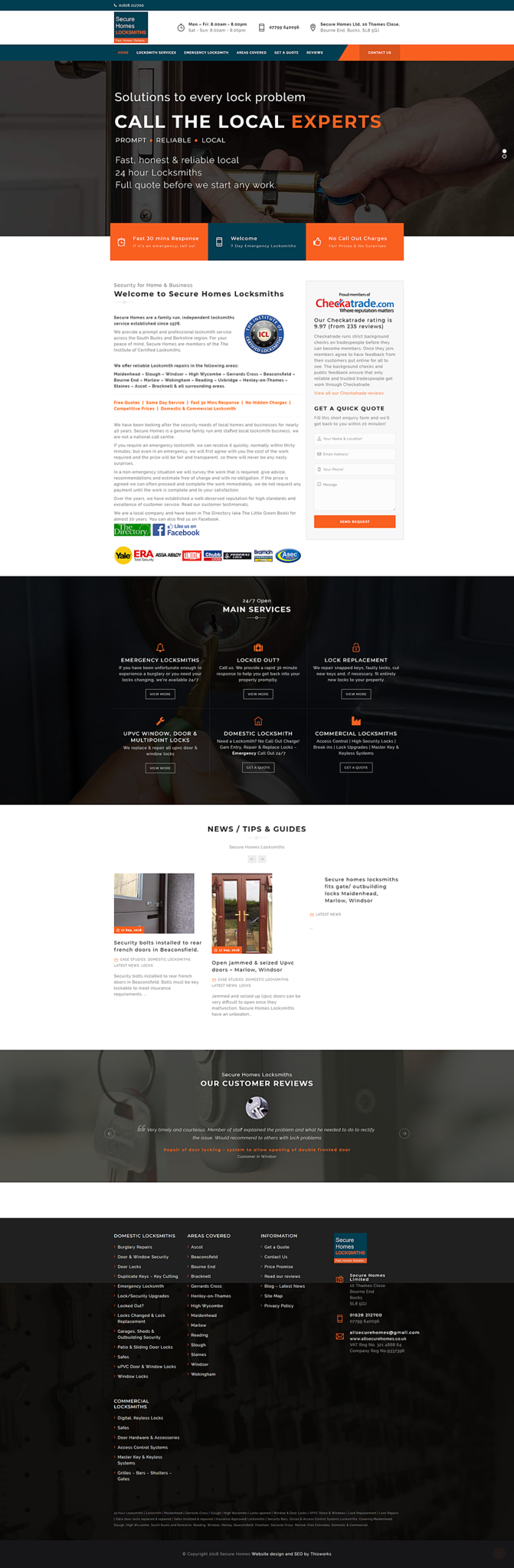 Website Design Stockport - Locksmith